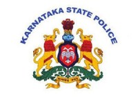 KSRP Police Constable Physical Tests Hall Ticket Call letter Admit Card 2018