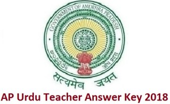 AP Urdu Teacher Answer Key 2018