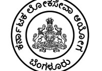 KPSC Assistant General Manager Hall Ticket