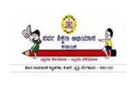 Adarsha Vidyalaya Entrance Exam Notification 2019