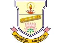 Devanga Arts College Result 2018