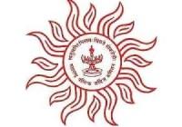 MPSC PSI Hall Ticket