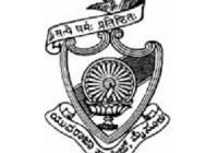 Yuvaraja College Mysore Hall Ticket November