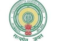 AP Grama Sachivalayam Answer Key