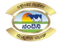KMF Mysore Mymul Hall Ticket