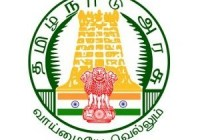 Madras High Court Residential Assistant Admit Card