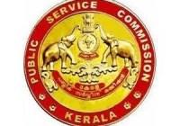 Kerala PSC VEO Hall Ticket