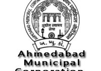 AMC Assistant Junior Clerk Syllabus