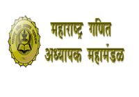 Ganit Prabhutva Hall Ticket