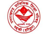 Uttarakhand UBTER Group D Answer Key