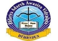 Jharkhand Eklavya School Result