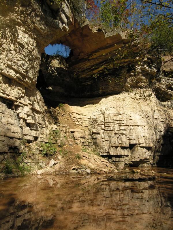 Fonferek Falls