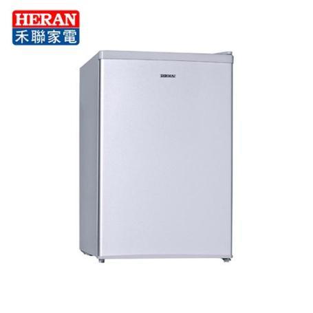 HERAN  (HRE-0712) 70L
