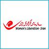 سازمان آزادی زن