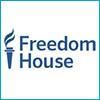 خانه آزادی
