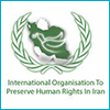 انجمن جهانی پاسداشت حقوق بشر در ایران