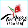 مجله خبری ایرانیان ترکیه