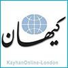 روزنامه کیهان لندن