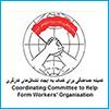 کمیته هماهنگی برای کمک به ایجاد تشکلهای کارگری