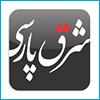 شرق پارسی