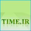 تقویم و ساعت رسمی ایران