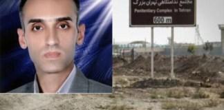 ناصر فهیمی زندانی سیاسی به زندان تهران بزرگ منتقل شد