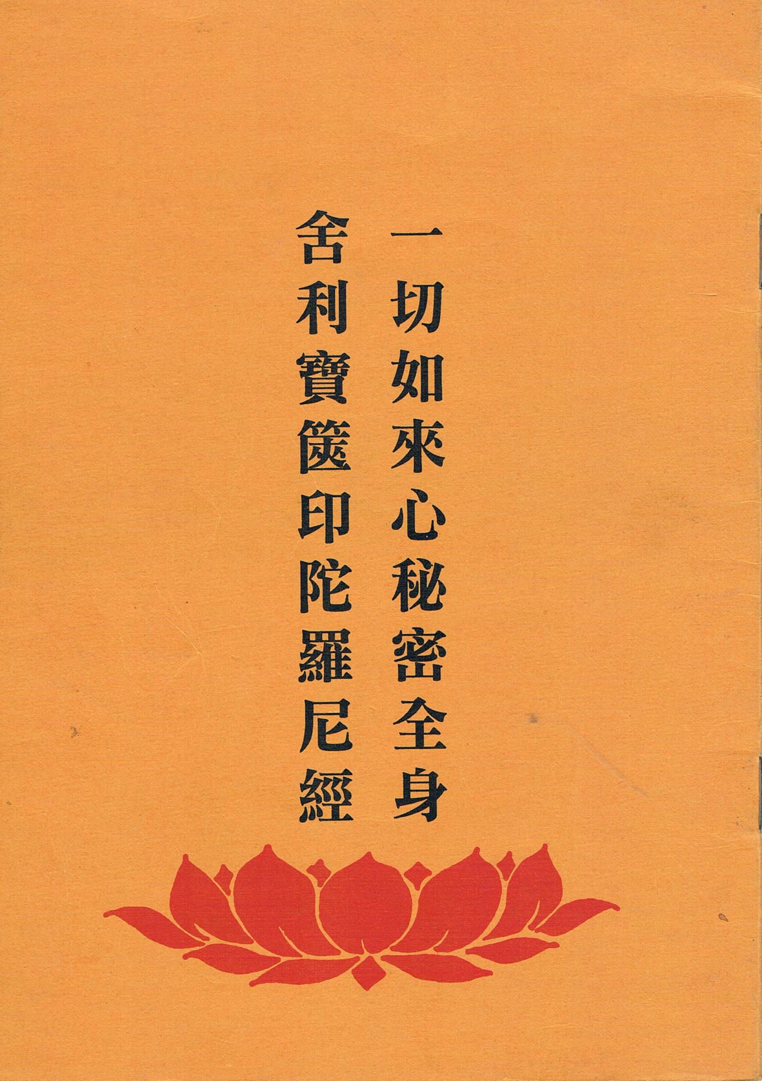 書籍介紹 | 宏大印刷製本公司 GIGANTIC PRINTING & BINDING CO.