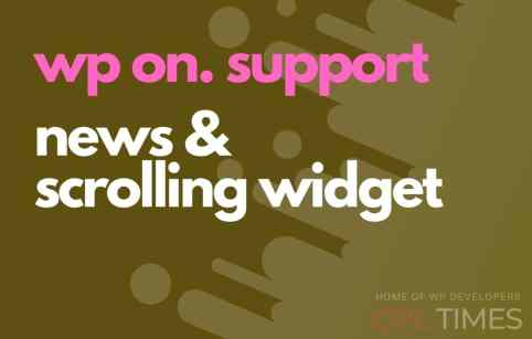 wponline support news scrolling