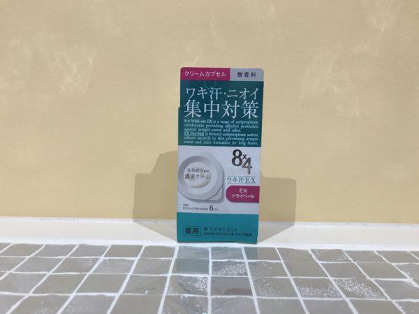 ニベア花王 ワキ汗EX無香料(0.5g 6コ入)