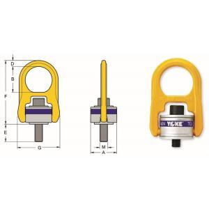 Yoke Swivel Hoist Ring UNC Type 204 with Alloy Steel Washer