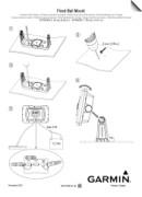 Garmin STRIKER-7sv Manual Downloads