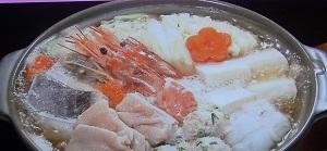 【ヒルナンデス】北のかに市「海鮮ブイヤベース鍋」のお取り寄せ!美容鍋ランキング