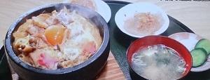【スマステ】ワンコイングルメ!宇奈とと、やまけい、白肉屋、味一番、まことやなど