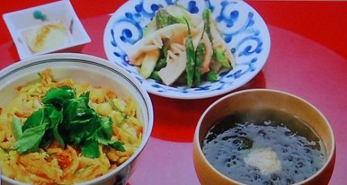 【ゲンキの時間】血糖値を上げない食べ方!5色の食事、酢しょうがやドリンクのレシピ