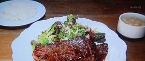 ロンドンハーツ:那須 囲炉裏料理 与一の場所は?ステーキ丼やなすべん!ロンハー慰安旅行