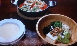 浜内千波先生のレシピ