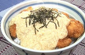 【半分、青い。】つくし食堂 草太の特製かつ丼のレシピ