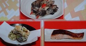 【ソレダメ】鮭の切り身の選び方やおいしい焼き鮭&鮭の皮のレシピ!