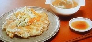 【きじまりゅうたの小腹がすきました!】ジューシーもてギョーザのレシピ!ラー油の作り方も!