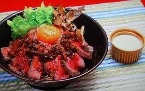 【ZIP】吉祥寺の肉ドレス海鮮丼の場所は?インスタで人気