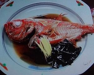 ZIP:体験型お取り寄せ!魚さばき教室付き伊勢真鯛