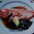 金目鯛の煮つけのレシピ