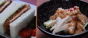 【モニタリング】グッチ裕三のフェイク料理のレシピ!カツサンド&バンバンジー