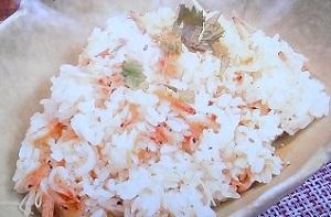 あさイチ:梅干しでサッパリたこ飯のレシピ!コウ静子さん