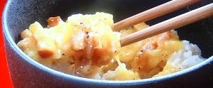 家事ヤロウ:丸ごとカマンベール丼のレシピ!背徳飯