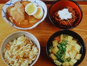 【男子ごはん】しらたきの甘辛煮辛味大根のせ&さつまいもの麦みそ汁のレシピ!