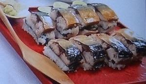【きょうの料理】栗原はるみのレシピ!焼きさばずし