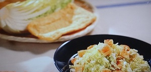 【相葉マナブ】和田明日香の白菜のシーザーのレシピ!