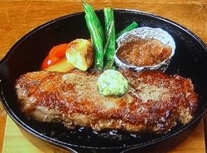 【男子ごはん】玉ねぎとりんごのステーキのレシピ!2017年の大反響レシピ1位