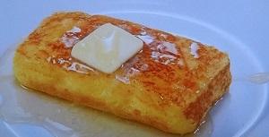 【家事ヤロウ】パン粉で高級ホテルのフレンチトーストのレシピ!卵料理の名作ベスト5